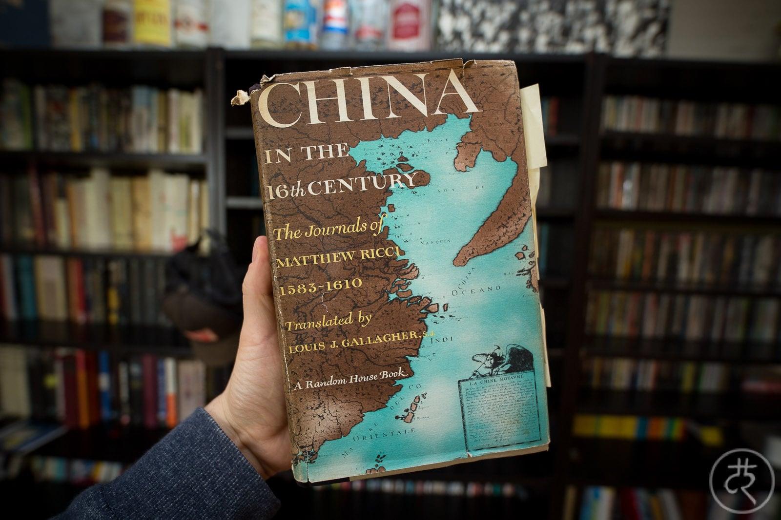 "Matteo Ricci's ""China in the 16th Century"""