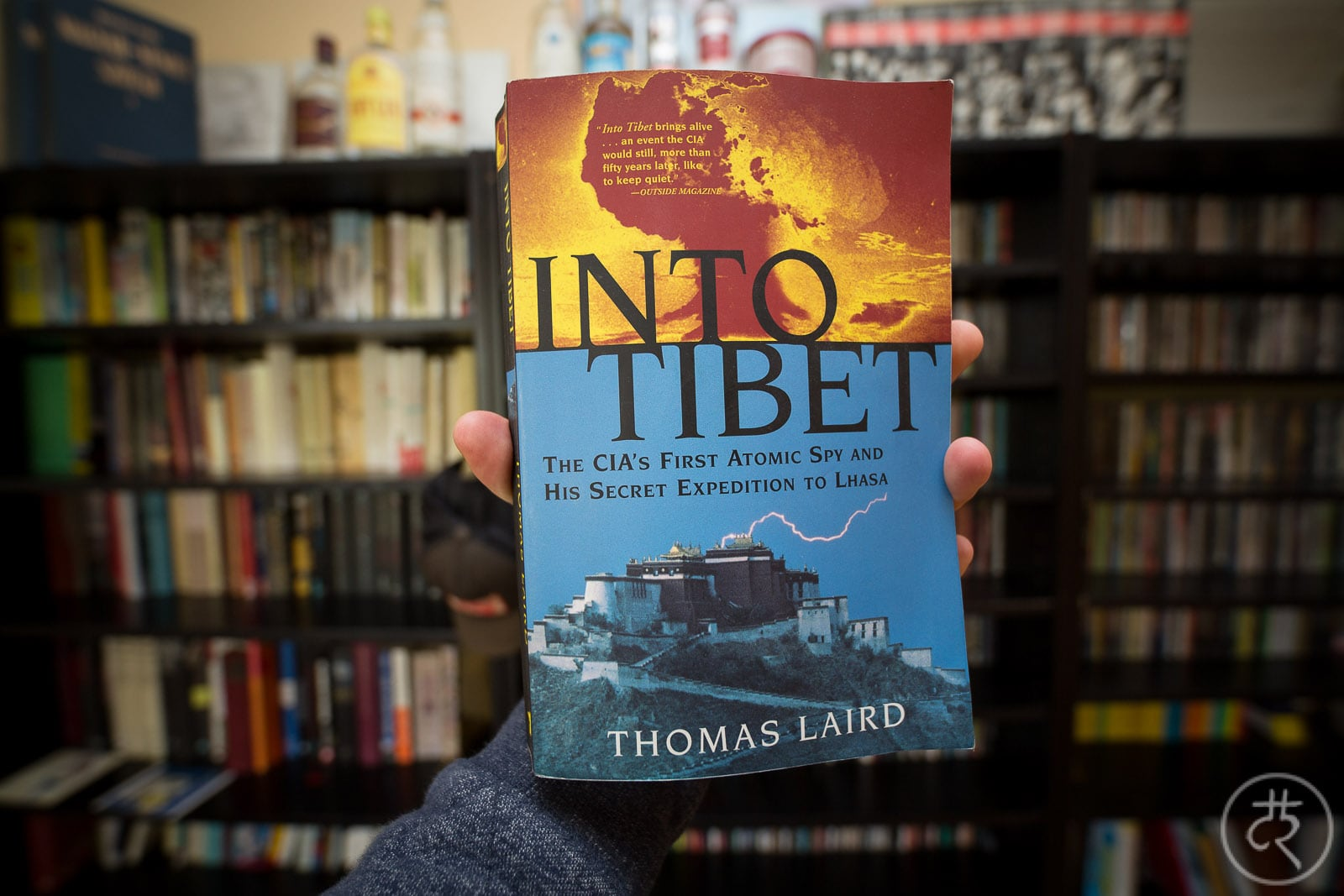 """Thomas Laird's """"Into Tibet"""""""