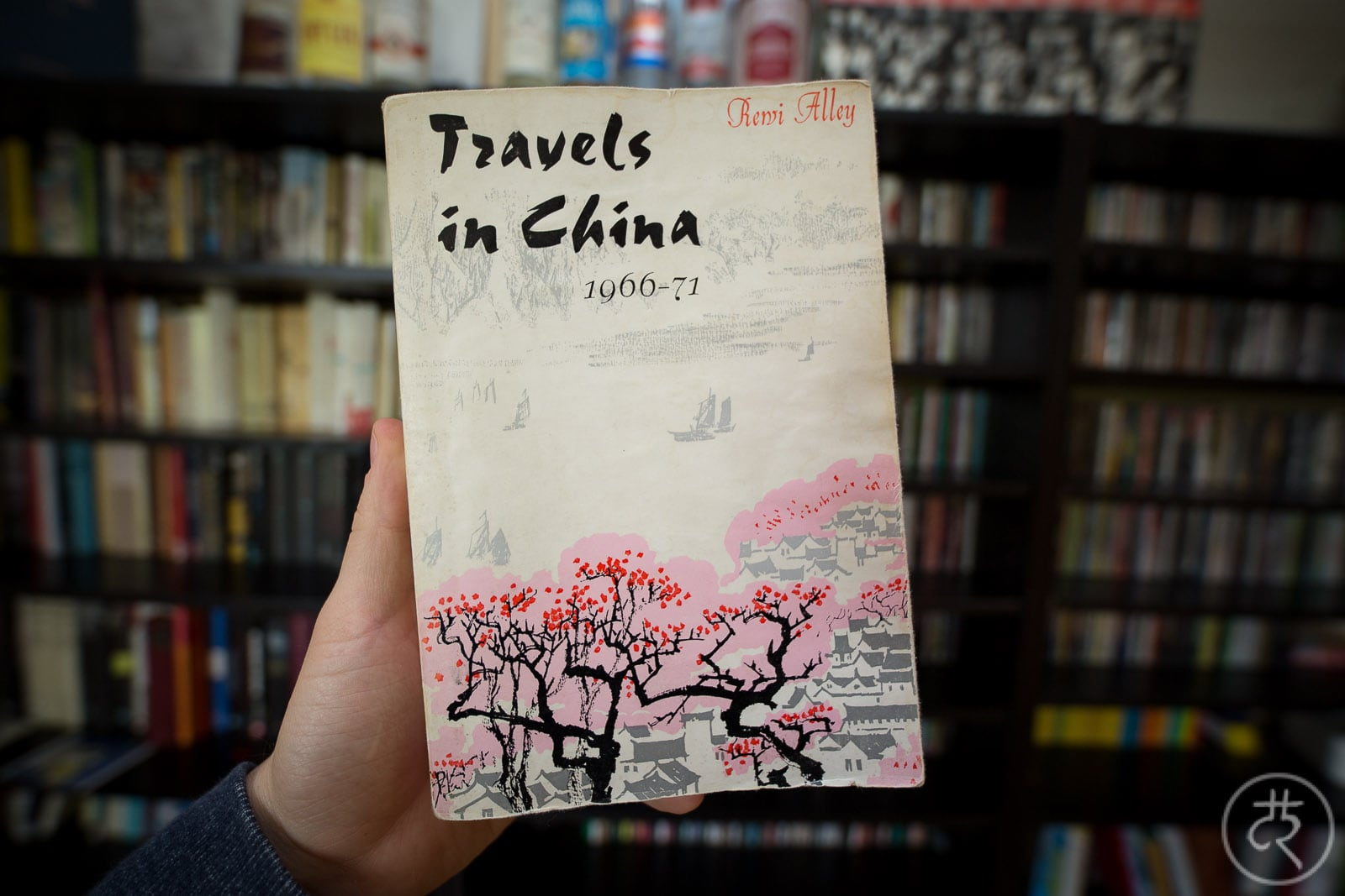 "Rewi Alley's ""Travels in China"""