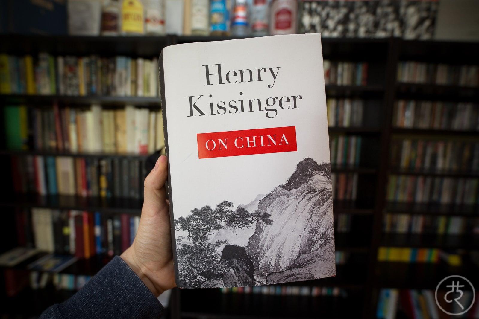 """Henry Kissinger's """"On China"""""""