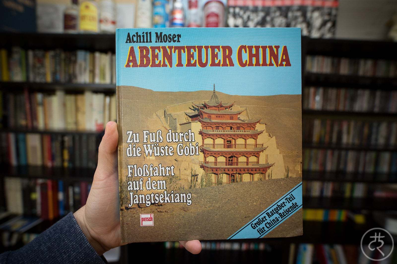 "Achill Moser's ""The China Adventure"""