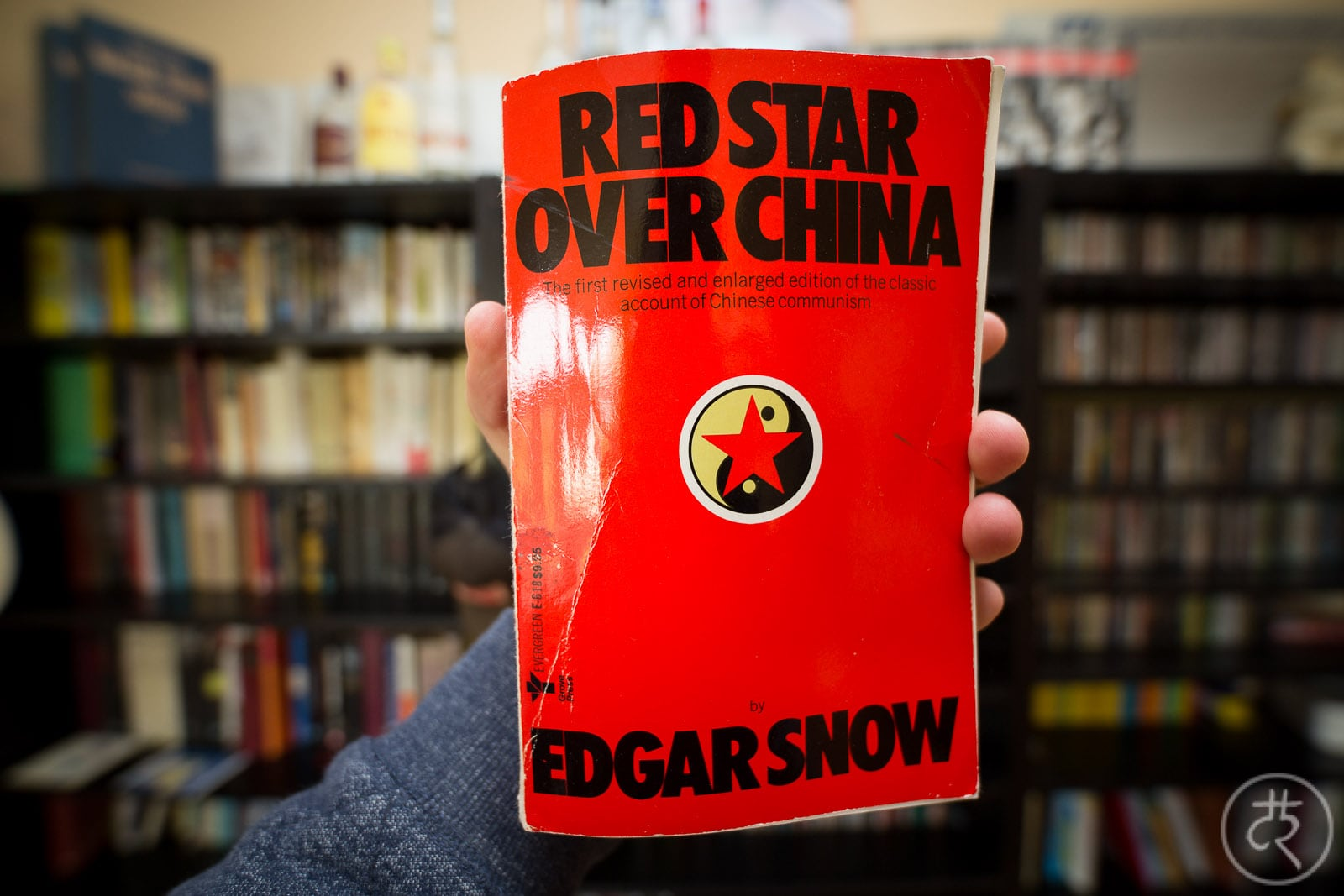 "Edgar Snow's ""Red Star Over China"""