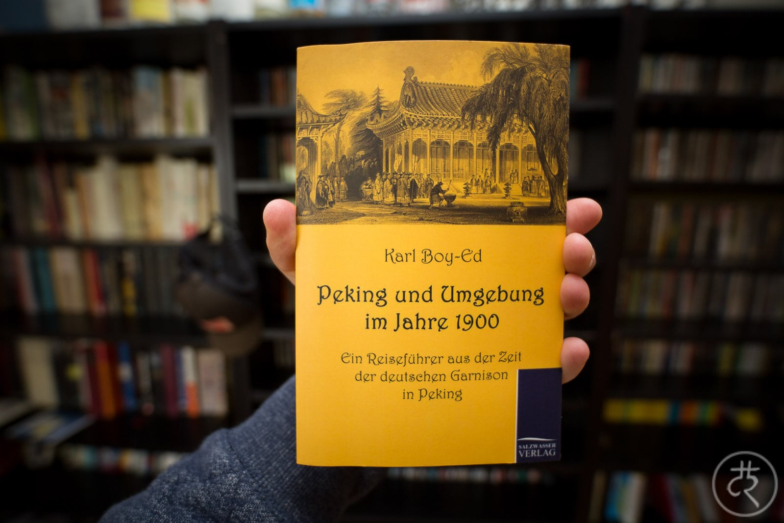 "Karl Boy-Ed's ""Beijing And Its Vicinities In The Year 1900"""