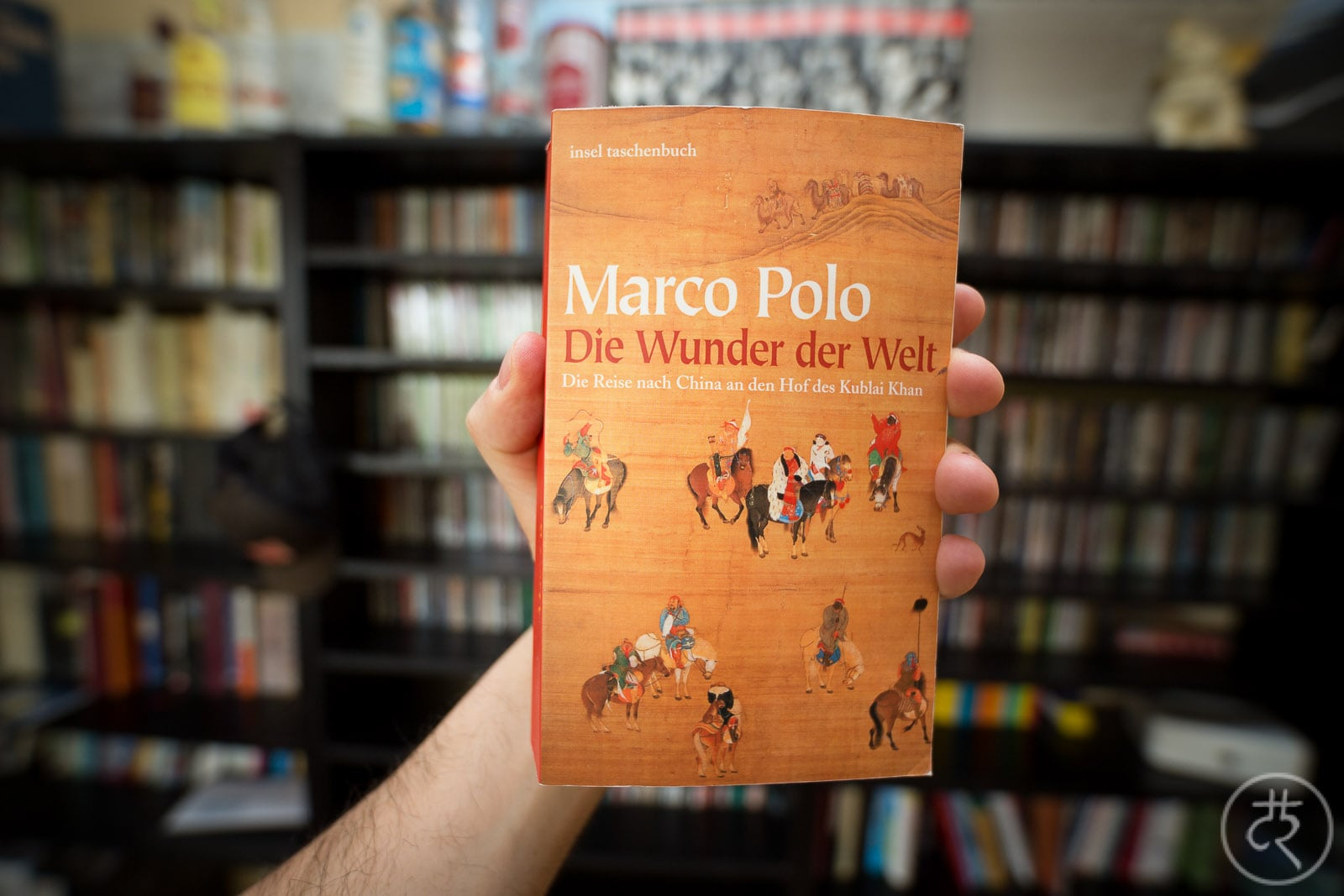 "Marco Polo's ""Description Of The World"""