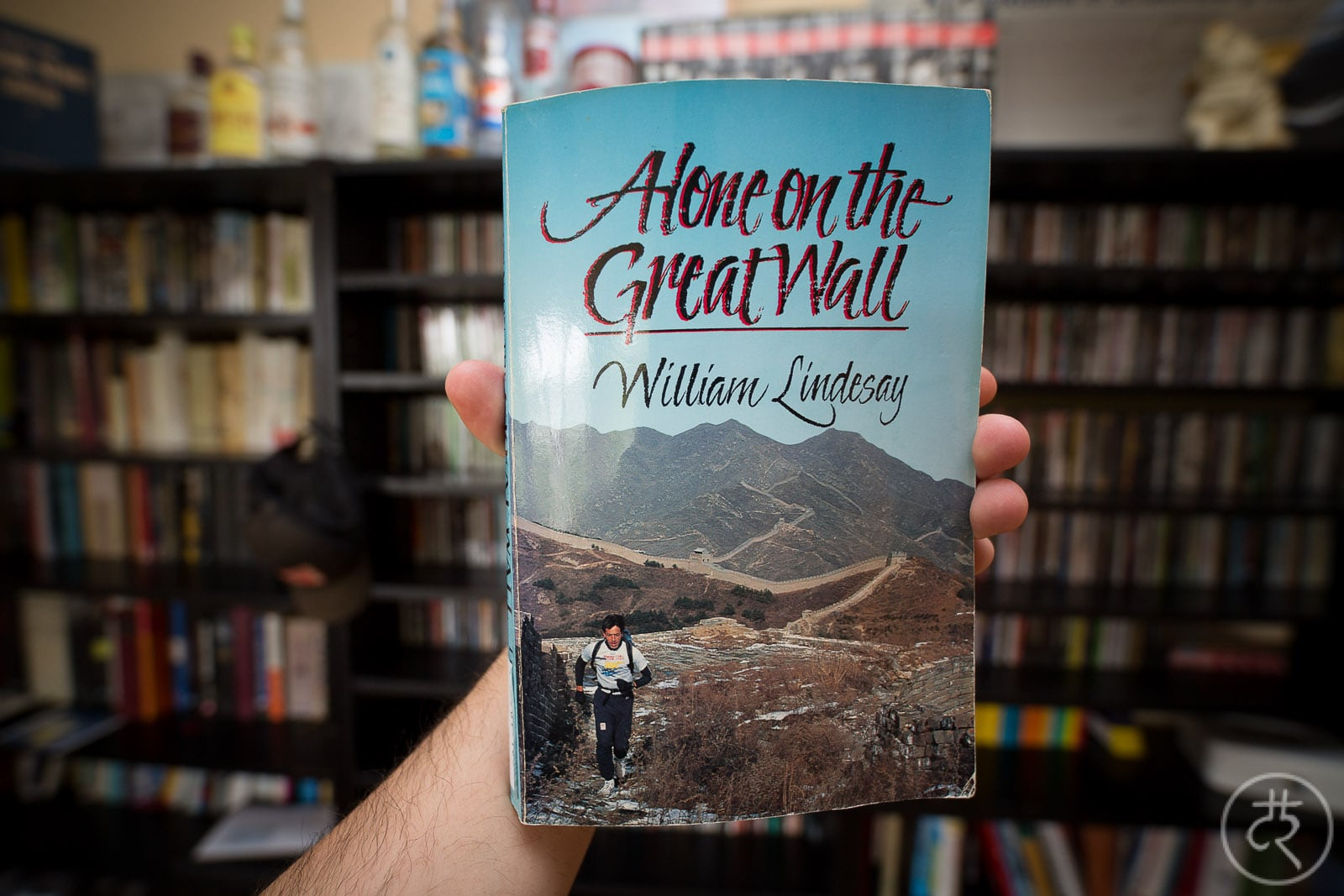 "William Lindesay's ""Alone on the Great Wall"""