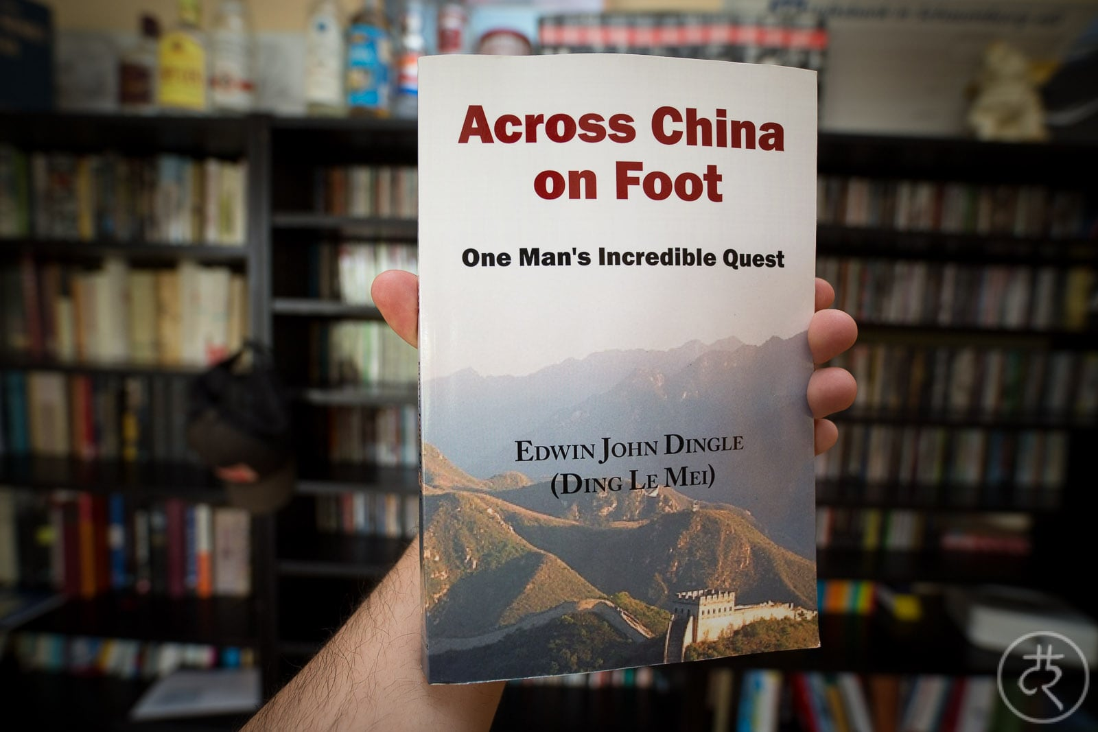 "Edwin John Dingle's ""Across China on Foot"""