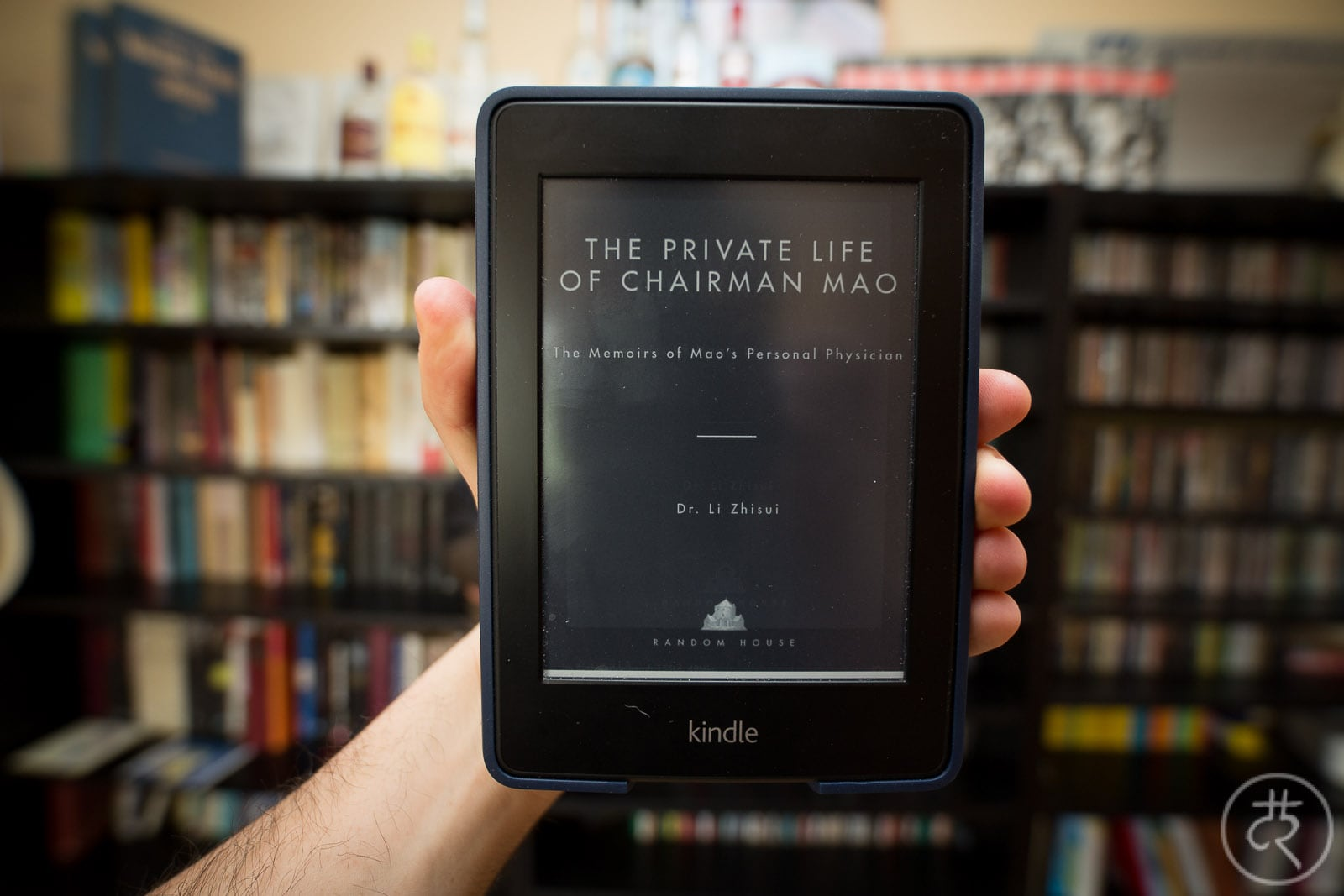 "Li Zhisui's ""The Private Life Of Chairman Mao"""
