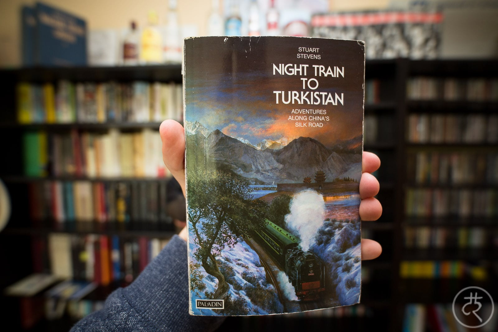 "Stuart Stevens' ""Night Train to Turkistan"""