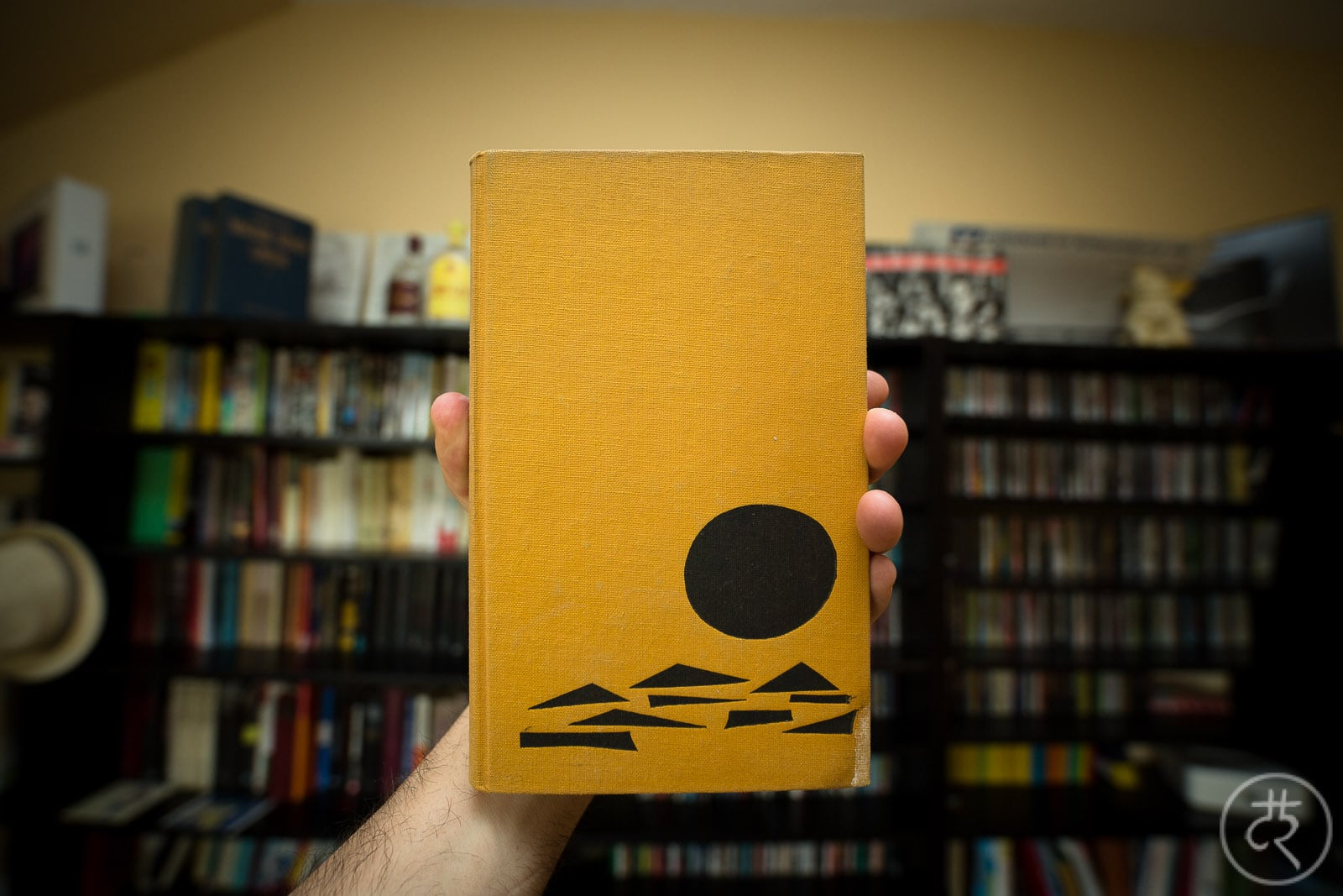 "Hans Ulrich Kempski's ""Red Sun Over Yellow Earth"""